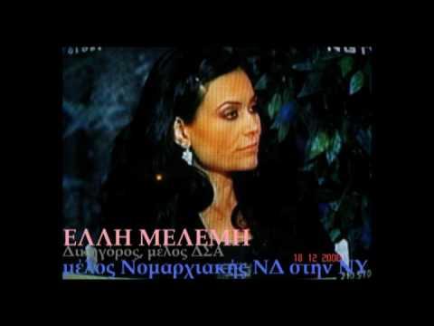 GREEK AMERICAN NEWS AGENCY NY-GENIKO.flv