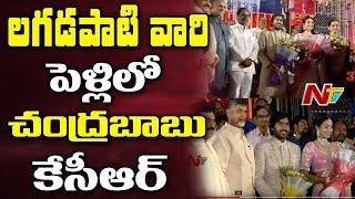 CM KCR and CM Chandrababu Attend Lagadapati Rajagopal Son's Marriage || NTV
