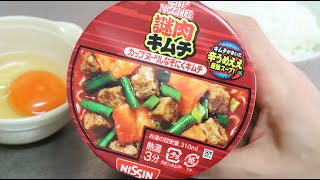 Cup Noodles Fried Rice Pork Kimchi Easy Cooking Recipe