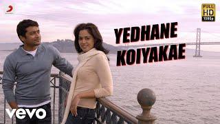 surya-krishnan---yedhane-koiyakae-telugu-suriya-harris-jayaraj