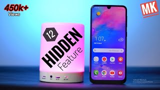 Samsung galaxy m30 features hidden | 12 amazing tips and tricks