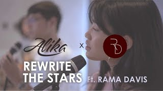 Download Lagu Zac Efron & Zendaya - Rewrite The Stars (Alika & Rama Davis 's Cover) Mp3