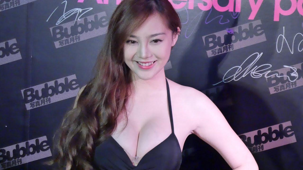 Ashina Kwok Nude Photos 38