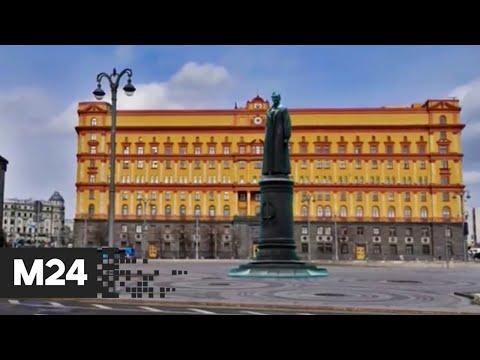 В Москве предложили вернуть памятник Дзержинскому на Лубянку - Москва 24