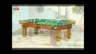 Бильярдные столы UAB Bilijardai(, 2014-10-02T19:56:02.000Z)