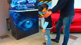 Посетители. Аттракцион виртуальной реальности 360° на базе Oculus rift dk2