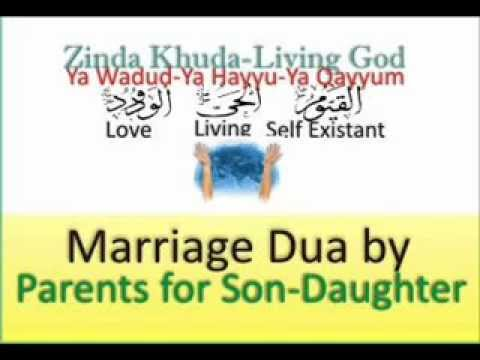 Pas Dua For Marriage Of Unmarried Children