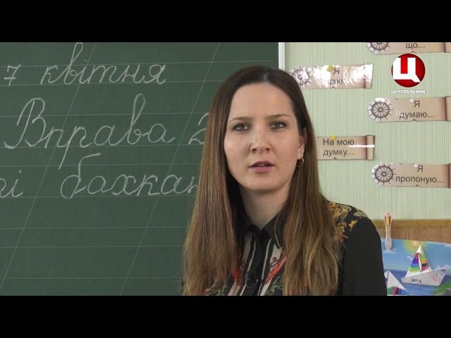 2 клас. Українська мова. Звуконаслідування