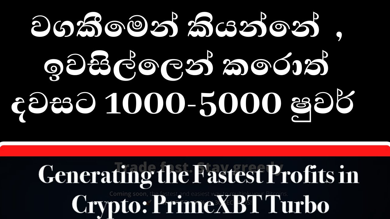 Fast Crypto Currency Trading platform