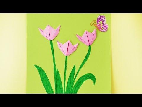 Basteln mit Kindern | FRÜHLING | Origami Tulpen falten | Frühlingsdeko fürs Zimmer