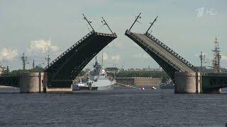 В Санкт-Петербурге состоялась первая сводная репетиция Главного военно-морского парада.