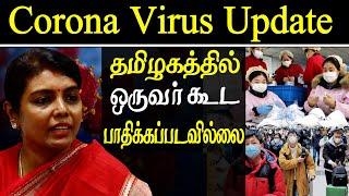 NCrV Status in tamil nadu - briefing by  beela rajesh ias health secretary of tamil nadu