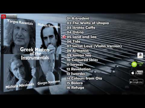 Greek Masters of the Instrumentals (Full Album)