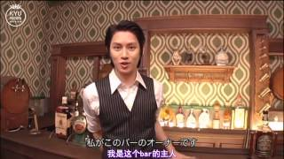 【中字】SUPER JUNIOR MAMACITA JAPANESE Ver MV MAKING