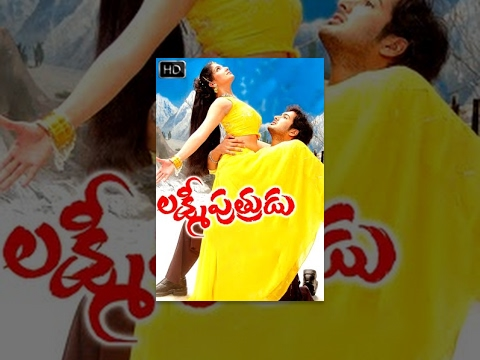 Lakshmi Putrudu { లక్ష్మిపుత్రుడు  సినిమా } Full Length Movie    Uday Kiran Diya Brahmanandam