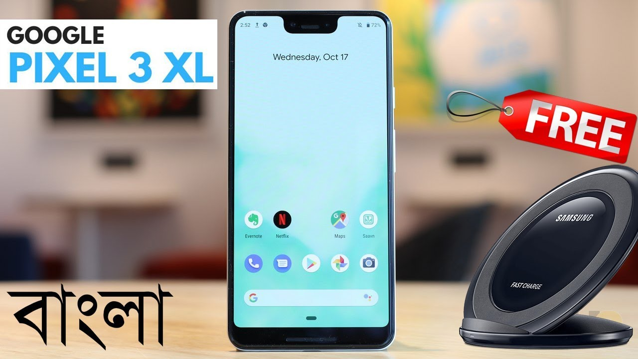 Google pixel 2 xl mobile price in bangladesh