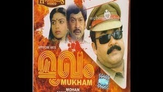 Mukham 1990 | Full Malayalam Movie Online Free Download | Mohanlal, Nassar, Sukumaran, Bindya