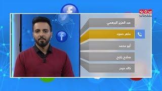 كيف تفاعل الجمهور في اليوم العالمي للغة العربية | رايك مهم