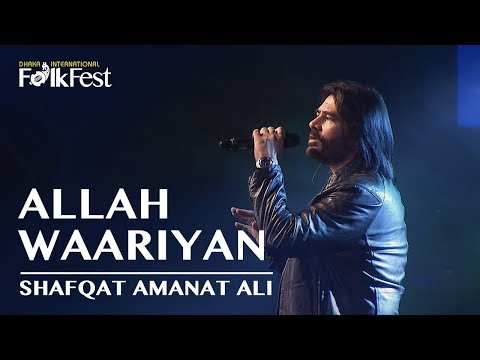 Allah Waariyan By Shafqat Amanat Ali | Dhaka International FolkFest 2018