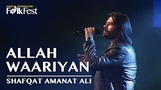 Gambar cover Allah Waariyan by Shafqat Amanat Ali | Dhaka International FolkFest 2018