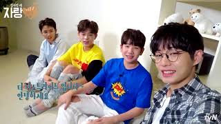 [ENG/CC] Cat Butler's Brag - Ep. 3 with Kim Yongguk X The East Light