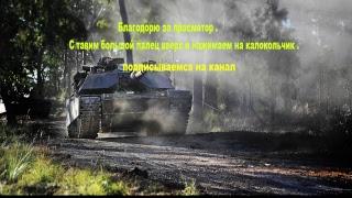 world of tanks -  катка на тт , ст и лт )))