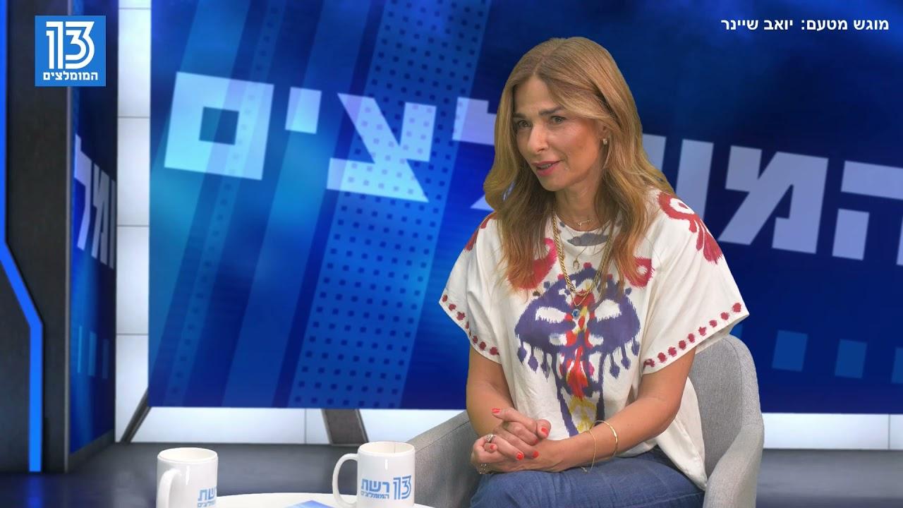 יש לכם חובות? המומלצים של רשת ערוץ-13 - יואב שיינר מוחק החובות של ישראל