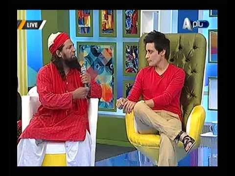 Jaadoo jinnat Special | Morning With Sahir 7th May 2013 Travel Video