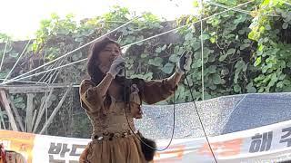 가수 미실이 10월3일 소요산미실이공연장 공연