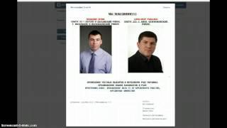 Честные выборы,Супер Люди МММ-за!(, 2013-12-04T20:10:51.000Z)
