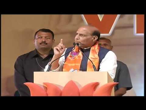 "Shri Narendra Modi addressing ""Vijay Sankalp"" Rally at Panaji, Goa"