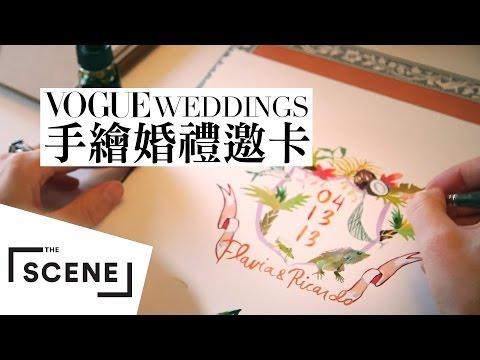Vogue Weddings|手繪風的婚禮邀請卡、菜單!讓新人的細心更上一層樓