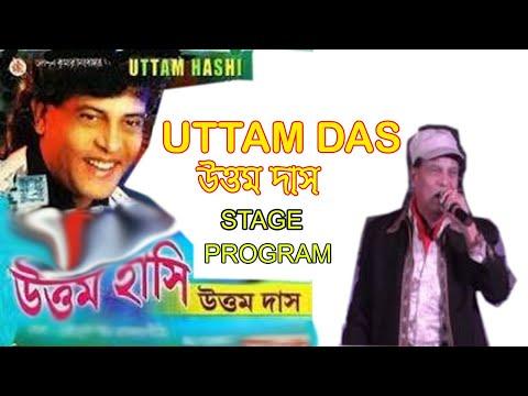 stage performance of  UTTAM HASI at mejia 26.12.16 in pre-boimela program.