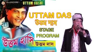 stage performance of  UTTAM HASI 26.12.16