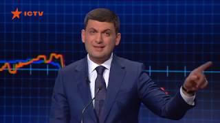 Зеленский должен немедленно внести кандидатуру нового премьер-министра - Гройсман