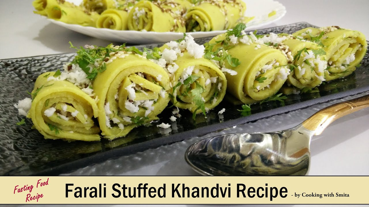 Farali stuffed khandvi recipe in hindi by cooking with smita farali stuffed khandvi recipe in hindi by cooking with smita upvas recipe youtube forumfinder Image collections