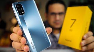 Realme 7 Pro | أتحداك تحدد ملامحه كموبايل