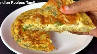 Easy Breakfast | Spanish omellete in tamil
