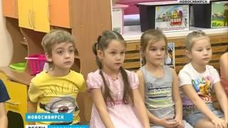 Воспитание по ФГОСам: госстандарты обязали обучать дошколят по-новому