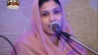 Netu Mare Awari Poet Anwer Sajid Sung By Shams Saher & Shumaila Imran