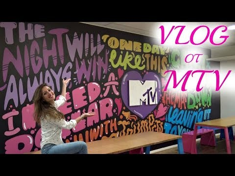 Vlog From MTV UK/Asya Eneva/Влог От МТВ/Ася Енева