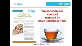 О ЧАЕ ДЛЯ КОРМЯЩИХ МАМ Т ПШЕННИКОВА  29 04 11