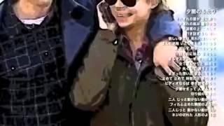 歌:西島三重子 : 斉藤慶子 作詞:来生えつこ 作曲:来生たかお Arrange...