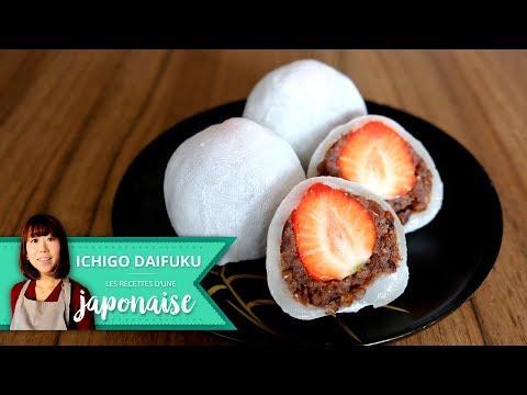 recette-ichigo-daifuku-|-les-recettes-d'une-japonaise-|-dessert-mochi-japon