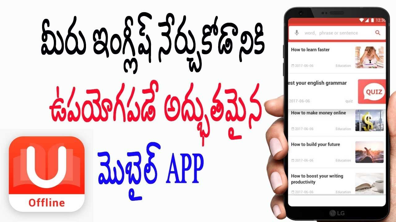 Telugu Typing Tool (Unicode) English to Telugu Conversion
