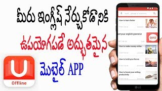 U Dictionary: Convert English Language To Telugu Offline