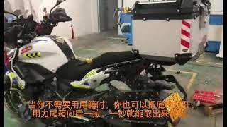 알루미늄 배달통 탑박스 스쿠터 오토바이 헬멧 트렁크 리…