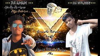 !!Spl Dholki Bass Blaster Testing...!!Bewafa Tohare chlte.!! Mix By!! Dj Aman & Dj Kuldeep!!