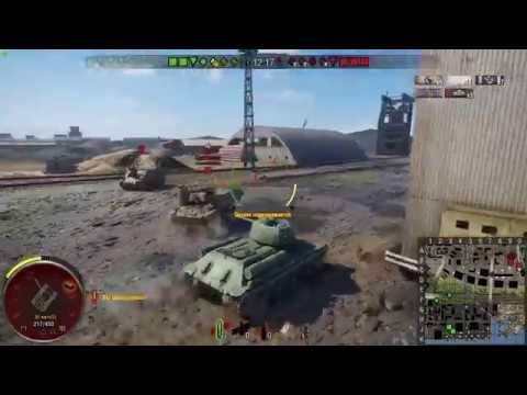 World of Tanks PS4: Chinese Harbor Massacre