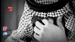 جمل موسيقى عراقيه حزينه يبحث عنها لجميع💔😔 نغمه رنين لهاتف حزينه تركيه📲💔 اجمل نغمه رنين 📲🎧 2019